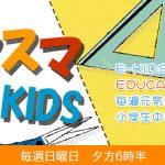 南畑小学校で陶芸教室(RKBラジオ出演)