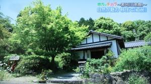 成竹窯がKBCニュースピア(KBC九州朝日放送)で紹介されました。