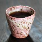 成竹窯特製記念カップとかほりブレンドのセット