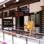 テーマは桜、工芸美術「吾陵展」開催中!