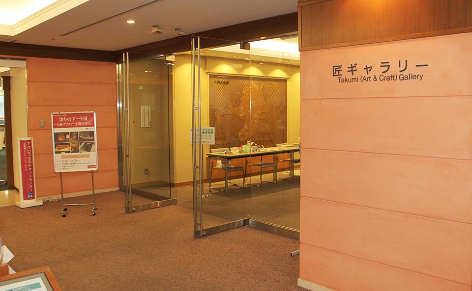 本日最終日、実りのアート展「群竹の会」